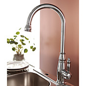 Modern Centerset Kitchen Faucet (More Finish Options)