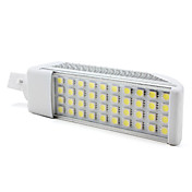 G24 8W 40-5050 SMD 600-700LM 6000-6500K Natural White Light LED Corn Bulb (220V)