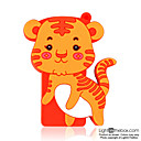 1gb Cartoon Tiger mp3-Player orange (szm078)