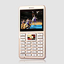 X1 Dual Card Dual Band Touch Screen Cell Phone White (2GB TF Card)(SZ05450330)
