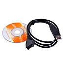 DKU-5 Data Cable Fully Compatible With Nokia DKU-5 Cell Phone Data Cable