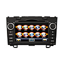 7&quot; HD Digital Touch Screen 2-Din Car DVD Player For Honda CRV-GPS-Steering Wheel Control-RDS-Ipod-Bluetooth-DVB-T