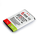 vervangende mobiele telefoon batterijen BST-41 voor Sony Ericsson x1/x2/x10 (BST-41)
