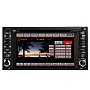 7 inch auto dvd speler voor toyota met gps pip tv rds
