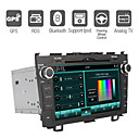 8 Inch Car DVD Player For Honda CRV (2007-2011) with GPS TV Bluetooth  RDS