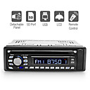 1 din car dvd player il supporto FM / AM sd usb