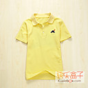 kuailebox marinero de algodn polo t-shirt