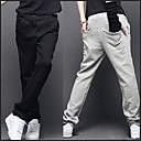 Fashion Thick Long Pants