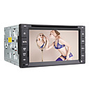 6,2 polegadas sensível ao toque digital, carro 2DIN dvd player com gps, bluetooth, tv, rds