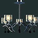 Comtemporary 5 - Light Crystal Chandeliers with Glass Shade G9 Bulb Base