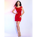 Sheath/Column Bateau Short/Mini Tulle Cocktail Dress With Side Draping