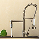 Contemporary High-Pressure Nickle Brushed Kitchen Faucet
