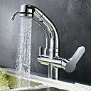 Contemporary Chrome Finish Centerset Brass Kitchen Faucet